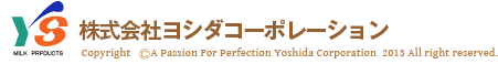 株式会社ヨシダコーポレーション Copyright A Passion For Perfection Yoshida Corporation  2013 All right reserved.
